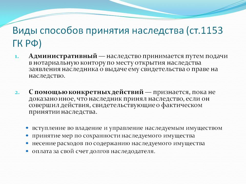 Юридическая консультация великий новгород