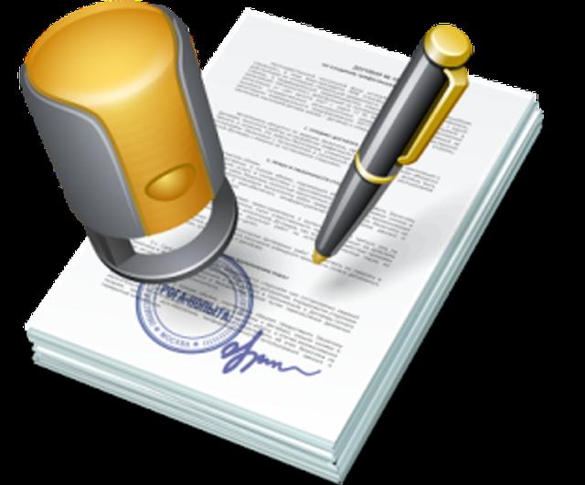 Договор продажи авто