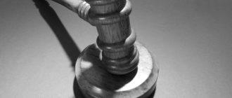Родство через суд